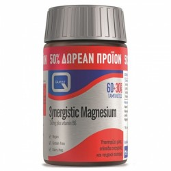 Quest Synergistic Magnesium 60 Tabs + 30 Tabs ΔΩΡΟ