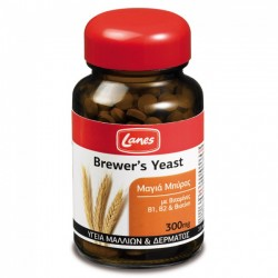 Lanes Brewers Yeast Red 200 Tabs