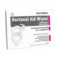Frezyderm Rectanal Aid Wipes 20 Μαντηλάκια